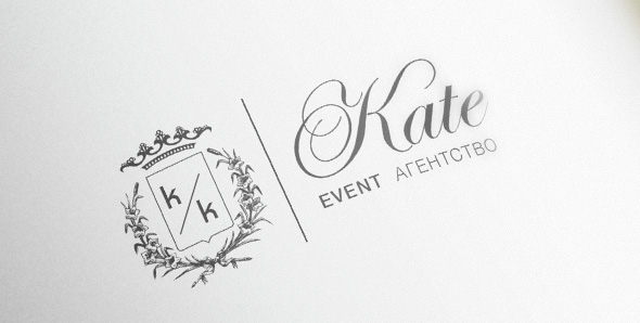 Kate-event